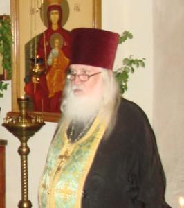 о.Димитрий