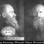Иеромонах Александр (Коледин Ефрем Петрович)